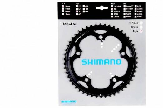 Šosejas velosipēda zobrati Shimano 105 FC-5703 50T-D
