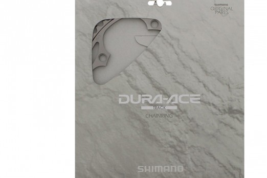 Shimano Dura-Ace FC-7710 50T track bike chainrings