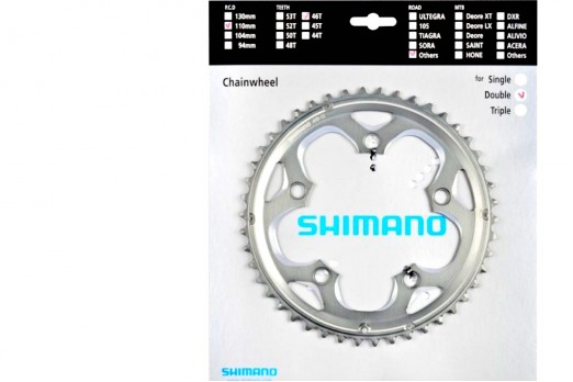 Shimano FC-CX70 46T cyclo-cross chainwheels silver